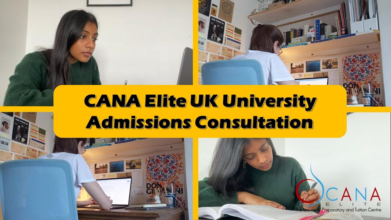 UK University Admissions Consultation