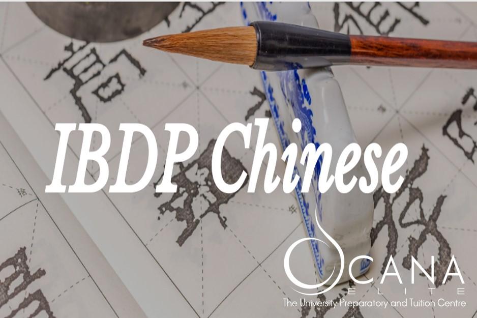 IB Chinese Literature Webinar